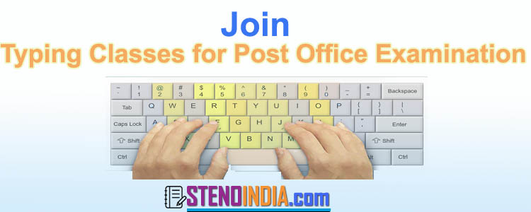 Typing Classes for Post Office Exam